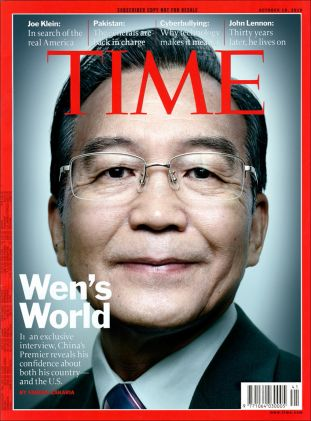 time magazine, wen jiabao